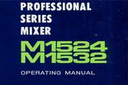 雅马哈M1524英文说明书
