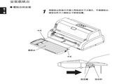 OKI MICROLINE 7700F打印机使用说明书