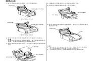 东芝B-EP2DL条码打印机使用说明书