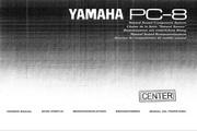 雅马哈PC-8说明书