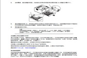 OKI B431dn打印机使用说明书