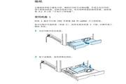 三星CLP-510R激光打印机使用说明书