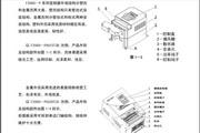 欧瑞F2000-P变频器说明书