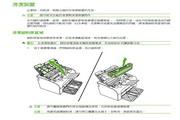 惠普Laserjet P1500激光打印机使用说明书