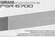 雅马哈PSR-6700说明书