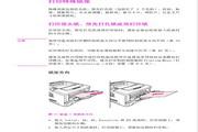 惠普5100dtn打印机使用说明书