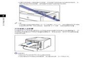 佳能LBP-3300激光打印机简体中文版说明书