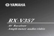 雅马哈RX-V357说明书