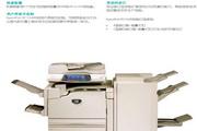 富士施乐打印机ApeosPort-III C4400型说明书