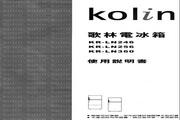 歌林 KR-LN256型电冰箱 使用说明书