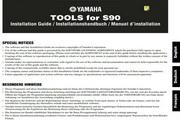 雅马哈TOOLS for S90说明书