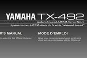 雅马哈TX-492说明书