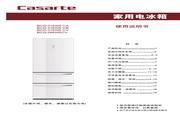 卡萨帝 BCD-318WSCV电冰箱 使用说明书