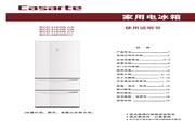 卡萨帝 BCD-318WSCA电冰箱 使用说明书