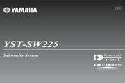 雅马哈YST-SW225说明书