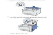 利盟W812打印机使用说明书