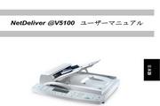 虹飞飞彩 @V5100 V2 文件扫描工作站说明书
