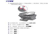 利盟X6150多功能一体机使用说明书