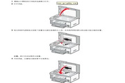 利盟X9350多功能一体机使用说明书