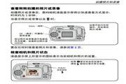 柯达 CD40数码相机说明书