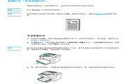 惠普Designjet800打印机使用说明书