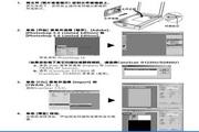 Canon佳能CanoScan lide700f扫描仪简体中文版说明书