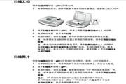 HP惠普SCANjet 5590扫描仪使用说明书