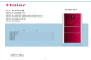 海尔 BCD-226SDCZ电冰箱 使用说明书