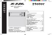 海尔 MF-2270EG(VC)微波炉 使用说明书