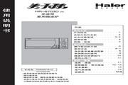 海尔 HR-6703D微波炉 使用说明书LOGO