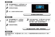 海尔LE55A300N液晶彩电使用说明书