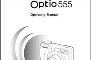 宾得Optio555相机英文说明书