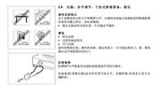 梅特勒托利多PB8001-S/FACT电子天平使用说明书