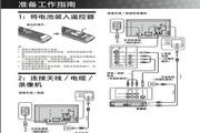 索尼液晶电视KLV-52X300A型说明书