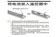 索尼液晶电视KLV-40S400A型说明书