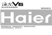 "海尔D25FV6H-A8高清<a title=""数字电视"" href=""http://www.go-gddq.com/html/2007-02/412359.htm"" target=""_blank"">LOGO"