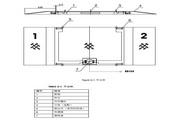 奥豪斯SCS-VS3000RR51XW电子平台秤使用说明书