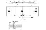 奥豪斯SCS-VS1500RL51XW电子平台秤使用说明书