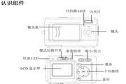 MEGXON S302数码相机说明书