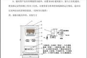 乾龙JD6-6剩余电流保护器使用说明书