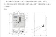 乾龙QLKZ系列塑壳断路器说明书