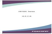 富士康 H61MX型主板 使用手册