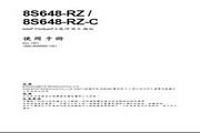 技嘉 8S648-RZ-C主板 说明书
