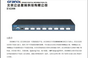 TP ES3308交换机说明书