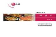 LG MH6343SDB微波炉使用说明书