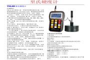 北京红外时代THL40里氏硬度计使用说明书