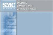 智邦SMCBR24Q交换机说明书