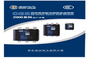 启功 CGR2000/110-3数字式交流电动机软启动器 使用手册