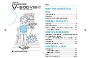 欧姆龙V-BODY HBF-701体重身体脂肪测量器使用说明书.
