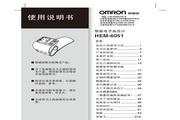 欧姆龙HEM-6051电子血压计使用说明书